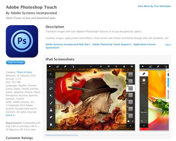 Promoção: Siga o TECNOetc e concorra a um Adobe Photoshop Touch!