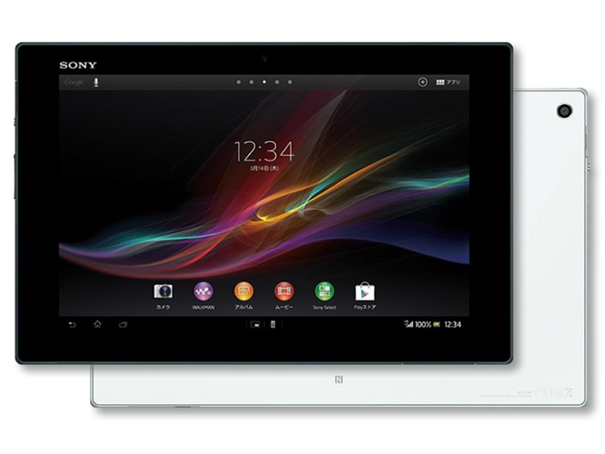 Sony anuncia preço e data de lançamento do Xperia Tablet Z