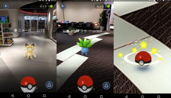 (O jogo combina as mecânicas de Ingress com as de Pokémon usando tecnlogias de Realidade Aumentada)