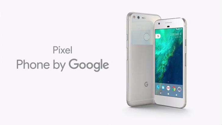 Google lança Pixel e Pixel XL