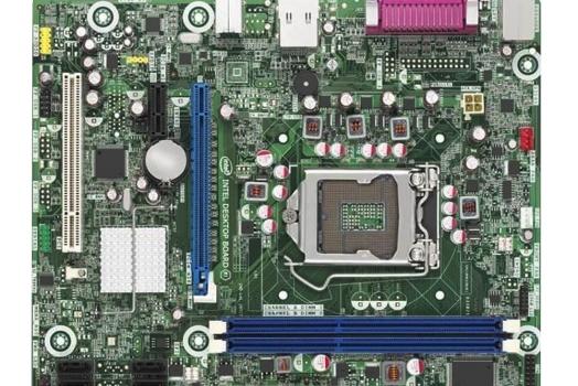 Intel vai parar de fabricar placas-mãe para desktop